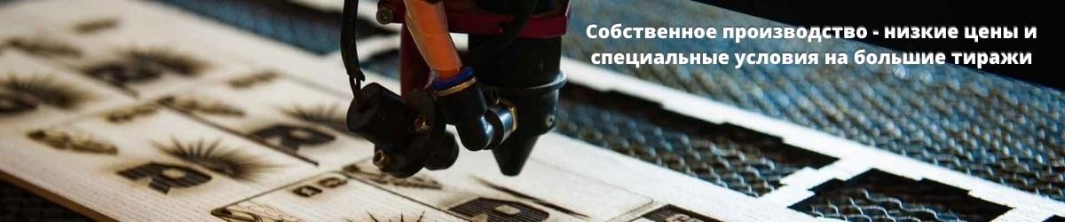 slider2_lazernaya_gravirovka