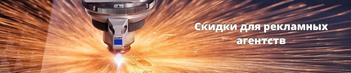 slider5_lazernaya_gravirovka