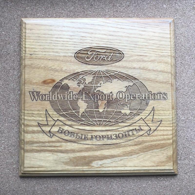 деревянная плакетка с лазерной гравировкой